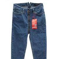 Джинсы женские со змейкой сзади Rocca Woman jeans американка 032