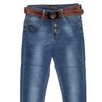 Джинсы женские New Sky jeans американка 3216