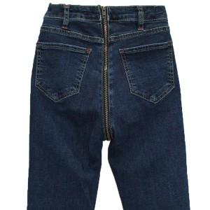 Джинсы женские со змейкой сзади Rocca Woman jeans американка 037