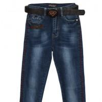 Джинсы женские New Sky jeans американка 0901