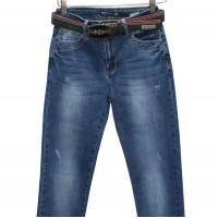 Джинсы женские New Sky jeans 0923