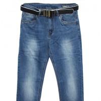 Джинсы женские New Sky jeans 0931
