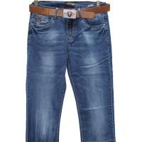 Джинсы женские New Sky jeans 3223