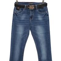 Джинсы женские New Sky jeans 3225