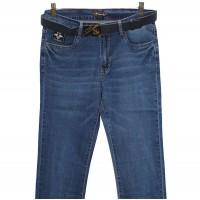 Джинсы женские New Sky jeans 3227