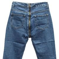 Джинсы женские со змейкой сзади Cracpot jeans MOM 3468B