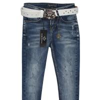 Джинсы женские Liuzin jeans 5037