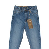 Джинсы женские Arox jeans американка 6676