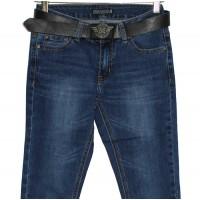 Джинсы женские Demakcel jeans 703