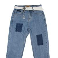 Джинсы женские Lolo blues jeans MOM 775