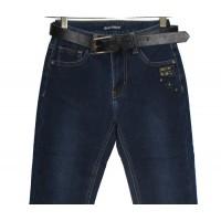 Джинсы женские утепленные LDM jeans 9089