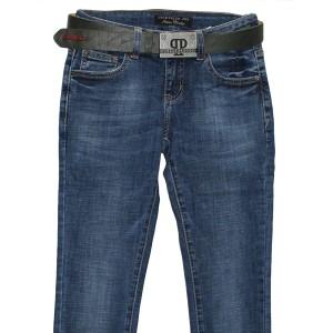Джинсы женские Lucky JOJO jeans L212Y