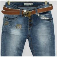 Джинсы женские Poshum jeans boyfriend 0335