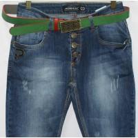 Джинсы женские Poshum jeans boyfriend 0342