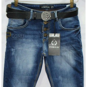 Турецкие джинсы магазин доставка