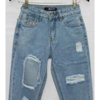 Джинсы женские MOM Decrypt jeans 103