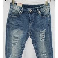 Джинсы женские Maison koko jeans 17056