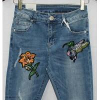 Джинсы женские Американка GNS jeans 17146
