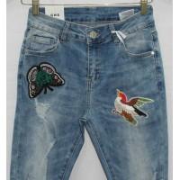 Джинсы женские Американка GNS jeans 17147