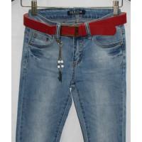 Джинсы женские Pealtia jeans 1997