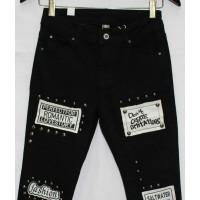 Джинсы женские Jack Berry jeans 286