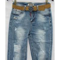 Джинсы женские MOM Dicesil jeans 5028
