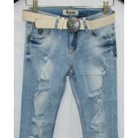 Джинсы женские Dicesil jeans 5032