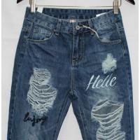 Джинсы женские No Stop jeans 7590