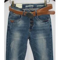 Джинсы женские Cudi jeans boyfriend 8074