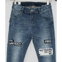 Джинсы женские Jack Berry jeans 9091