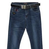 Джинсы женские New Sky jeans 0907