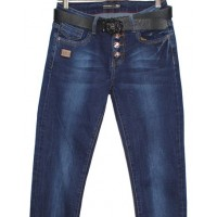 Джинсы женские New Sky jeans 2331