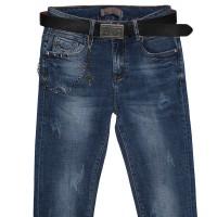Джинсы женские Lolo Blues jeans 3592