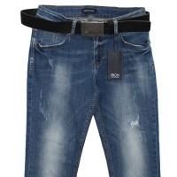 Джинсы женские Richowe jeans boyfriend 5010