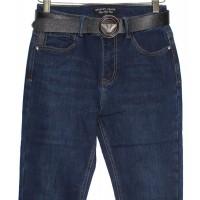 Джинсы женские Decrypt jeans 502