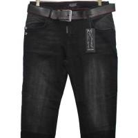 Джинсы женские Liuzin jeans 7004