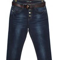 Джинсы женские New Sky jeans 8641
