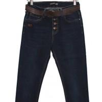 Джинсы женские New Sky jeans 9757