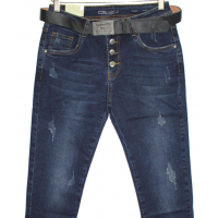 Джинсы женские Cudi jeans boyfriend 991