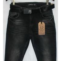 Джинсы женские Poshum jeans boyfriend 001