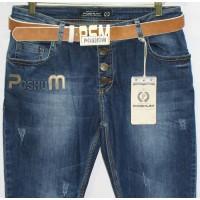 Джинсы женские Poshum jeans boyfriend 0712