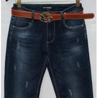 Джинсы женские New sky jeans 1277