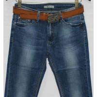 Джинсы женские Star king jeans 15091