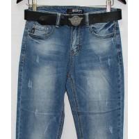 Джинсы женские Decrypt jeans 213