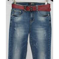Джинсы женские Decrypt jeans 215