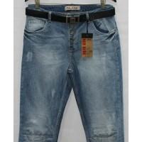 Джинсы женские Турецкие Red blue jeans boyfriend 2209