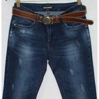 Джинсы женские New sky jeans 2387