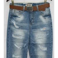 Джинсы женские Dicesil jeans MOM 5002
