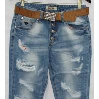 Джинсы женские Dicesil jeans boyfriend 5007