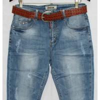 Джинсы женские Dicesil jeans boyfriend 5013
